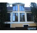 Продам в Крыму город Алушта ДОМ без внутренней отделки - Дома в Алуште
