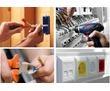 Услуги электрика в Севастополе, фото — «Реклама Севастополя»