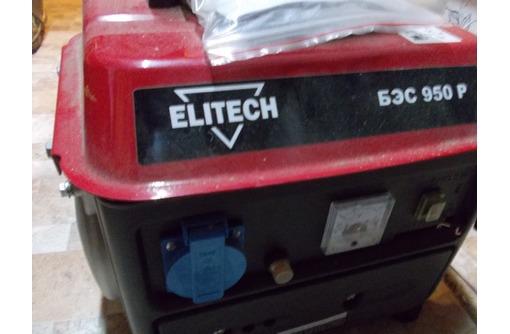 продам бензиновый генератор, фото — «Реклама Ялты»