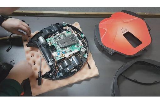 Ремонт роботов пылесосов любой сложности, фото — «Реклама Севастополя»