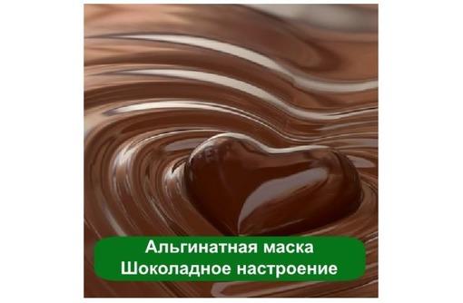 Шоколадное настроение Альгинатная маска, фото — «Реклама Евпатории»