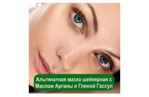 Маска шейкерная с Маслом Арганы, фото — «Реклама Джанкоя»
