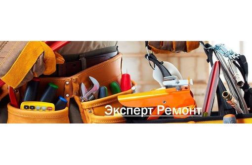Ремонт, отделка помещений в Севастополе – «Эксперт-Ремонт»: ваш надежный помощник!, фото — «Реклама Севастополя»