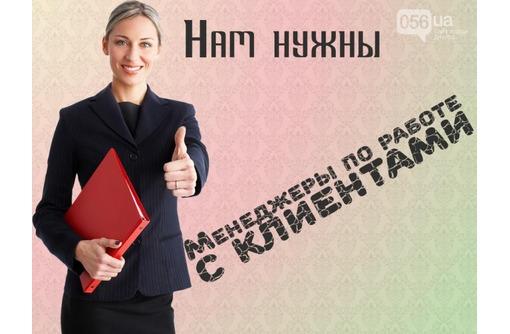 Специалист по подбору кадров, фото — «Реклама Севастополя»