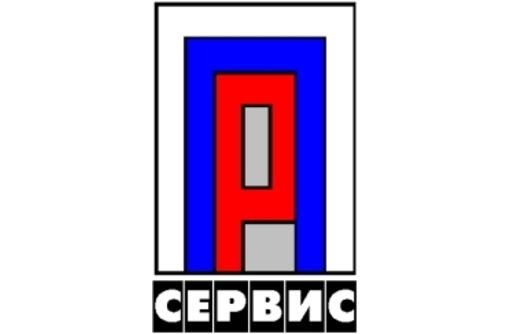 ПротивоПожарных Работ Сервис, фото — «Реклама Севастополя»