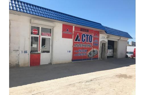 Продается СТО + магазин на авторынке по адресу Фиолентовское шоссе, 6, г. Севастополь, фото — «Реклама Севастополя»