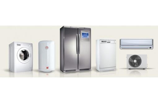 Установка бойлеров, стиральных, посудомоечных машин и другой техники, фото — «Реклама Севастополя»