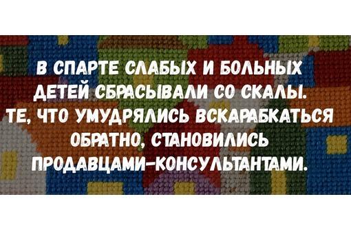 Работа с персоналом магазина: от подбора до увольнения, фото — «Реклама Севастополя»