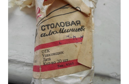 Продам столовые алюминиевые ложки и  алюминиевые вилки, фото — «Реклама Севастополя»