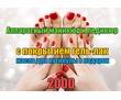 АКЦИЯ!АППАРАТНЫЙ МАНИКЮР С ПЕДИКЮРОМ И ПОКРЫТИЕМ ГЕЛЬ-ЛАКом  за 2000 р!Масло для кутикулы в подарок!, фото — «Реклама Севастополя»