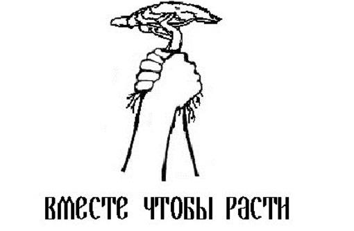 Кадровый аудит управленческого персонала розничных сетей, фото — «Реклама Севастополя»