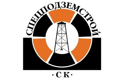 Оператор буровой установки на: УРБ-2А2, УРБ-3А3, М-150, фото — «Реклама Севастополя»