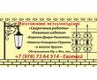 Распашные металлические ворота  Джанкой изготовление., фото — «Реклама Джанкоя»