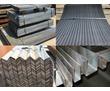 Продажа: арматура, металлопрокат, цемент, фото — «Реклама Судака»