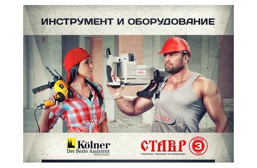 Бытовая техника в Севастополе – магазин «Стройтех»: огромный выбор, доступные цены и скидки!, фото — «Реклама Севастополя»