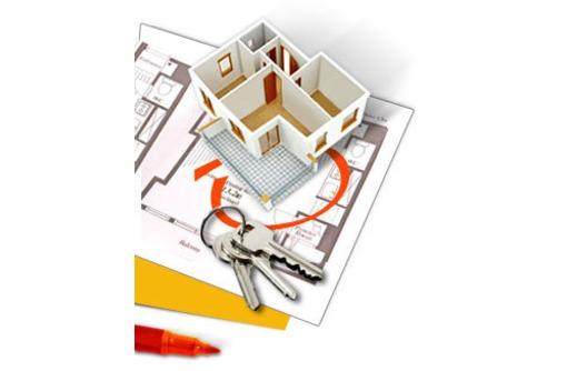 Кадастровые услуги в Севастополе. Оценка объектов недвижимости, фото — «Реклама Севастополя»