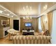 Натяжные потолки-лучшее качество гарантия 20 лет!, фото — «Реклама Бахчисарая»