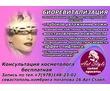 Чистка лица-услуги косметолога в салоне красоты Art Style в районе Шевченко в Севастополе.Уход кожа, фото — «Реклама Севастополя»