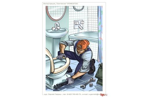 Услуги. Работы. Чистка. Засоров. Прочистка канализации. Труб. Сантехника. Сантехнические., фото — «Реклама Севастополя»