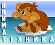 Кондиционеры: продажа, монтаж, обслуживание, ремонт. Профессионально!, фото — «Реклама Севастополя»