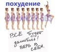 Thumb_big_sdelay_telo_za2mes1_01