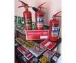 Огнетушители и средства первичного пожаротушения, фото — «Реклама Севастополя»