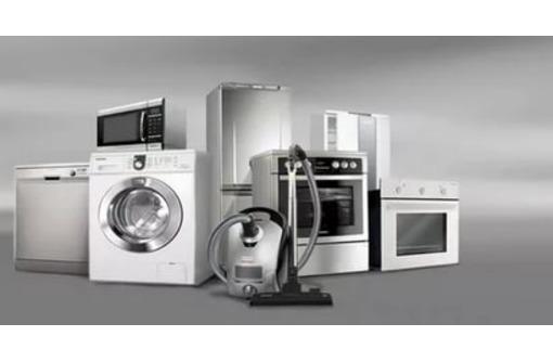 УТИЛИЗАЦИЯ холодильников!!!, фото — «Реклама Севастополя»
