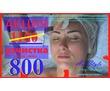 Мезотерапия волосистой части головы .Косметология в Севастополе на Шевченко.Салон красоты Арт Стайл, фото — «Реклама Севастополя»