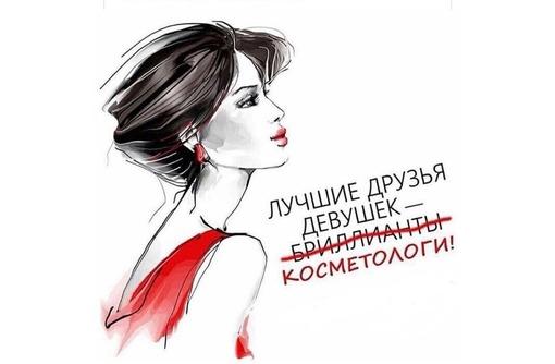 Омолаживающий уход за кожей лица .Эстетическая косметология на Комбрига Потапова 16 в Севастополе, фото — «Реклама Севастополя»