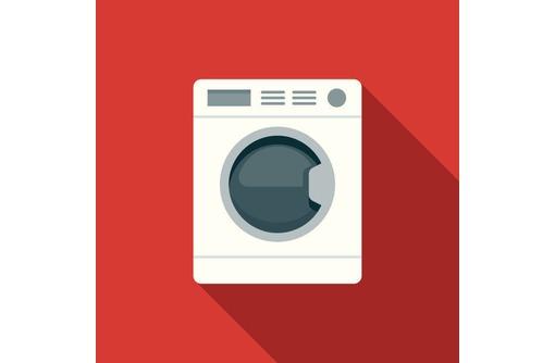 Быстрый ремонт стиральных машин в Севастополе с  гарантией, фото — «Реклама Севастополя»