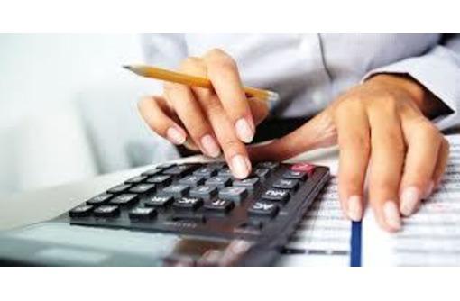 Услуги бухгалтера для предпринимателей и организаций, фото — «Реклама Севастополя»