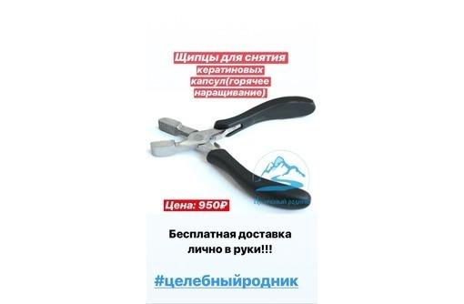 Парикмахерские Шипцы для формирования капсул, фото — «Реклама Севастополя»