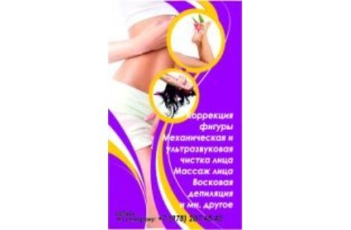 Аппаратный вакуумно-роликовый массаж, фото — «Реклама Севастополя»