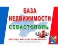 Thumb_big_baza-buro-sevastopol