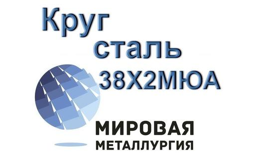 Cocaine Закладкой Ставрополь Курительные смеси бот телеграм Красноярск