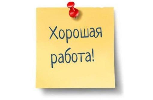 Подработка. По совмещению в офисе, фото — «Реклама Симферополя»