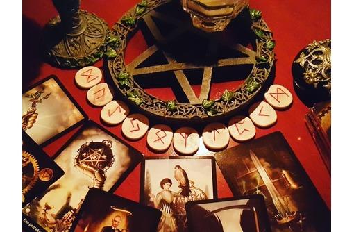 Гадаю на картах и кофе в Симферополе., фото — «Реклама Симферополя»