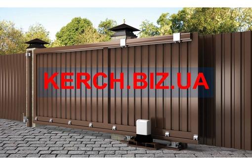 Ворота и роллеты любых типов цветов и размеров, фото — «Реклама Керчи»