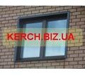 Наружные и внутренние откосы - Окна в Керчи