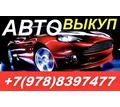 Thumb_big_img_5799-18-06-18-13-44