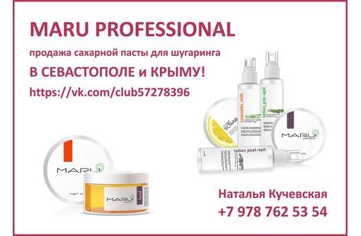 Паста для шугаринга МАРУ КОСМЕТИК, фото — «Реклама Феодосии»