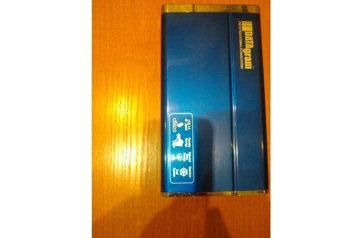 Переносной Жёсткий Диск Ёмкостью 300гб в комплекте с набором проводов., фото — «Реклама Керчи»
