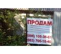 Thumb_big_obmen-na-krym-ili-prodazha-1-2-doma-s-otdvhodomtsentr-zaporozhya-zaporozhskaya-oblast