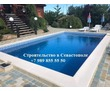 Строительство бассейнов для частного сектора, гостиниц, комплексов, фото — «Реклама Алупки»