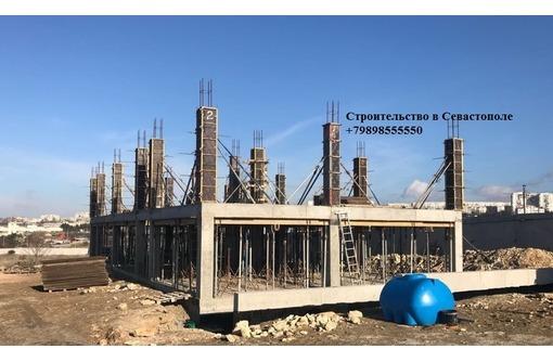 Строительство под ключ в Севастополе. Все виды строительных работ., фото — «Реклама Севастополя»