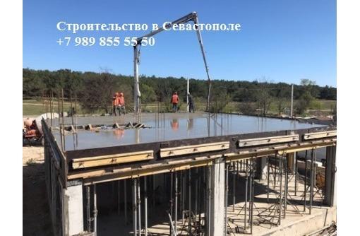 Любые типы фундаментов, бетонирование колонн, стен, полов, площадок., фото — «Реклама Алупки»
