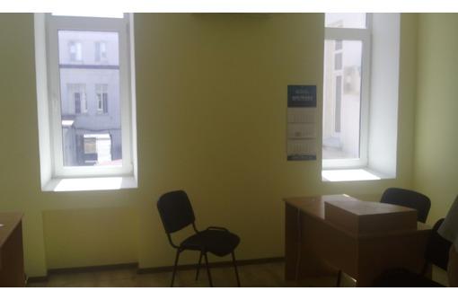 сдам офисы в самом центре Симферополя, на пл. Ленина, по хорошей цене, фото — «Реклама Симферополя»