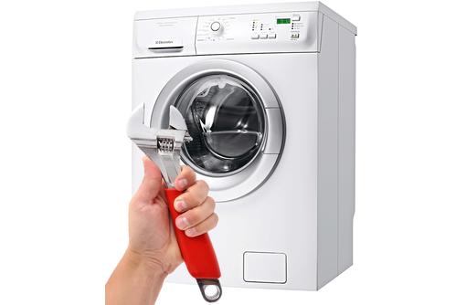 Ремонт и обслуживание стиральных машин автоматов, фото — «Реклама Севастополя»
