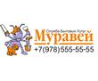 Сантехнические работы - любой сложности, фото — «Реклама Севастополя»