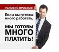 Thumb_big_1394699479_2-1